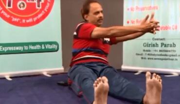 dhanwantari-yog-dvd-for-daily-practice